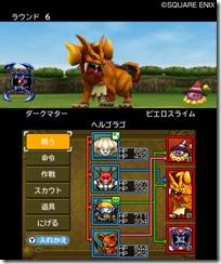 dragonqm2-12