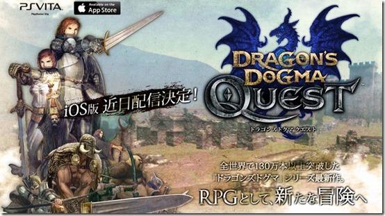 dragonsdogma-quest_130711