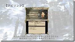 2013-09-04_110656