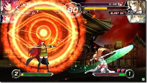 fight_1