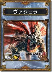 godeatxsd02