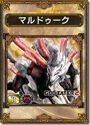 godeatxsd04