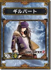 godeatxsd06