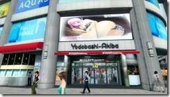 akiba2screen-04