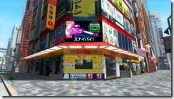 akiba2screen-06