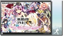 akiba2screen-10