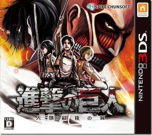 3DS_Shingeki_TS_0924