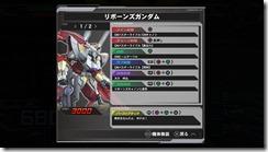 gundamex-screen-110