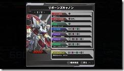 gundamex-screen-111