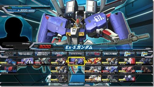 gundamex-fullb-01