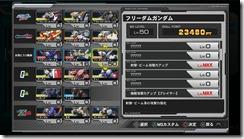 gundamex-fullb-22
