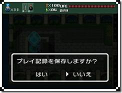 img_nejimaki_ss09