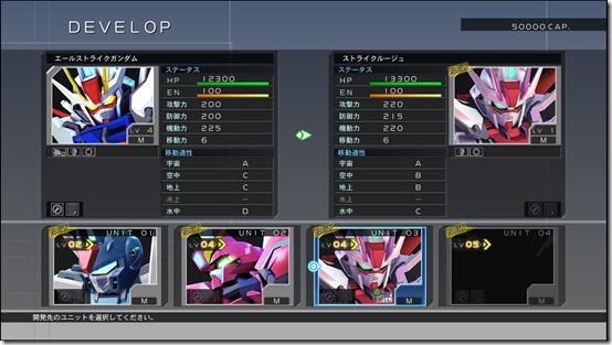 cross rays 3