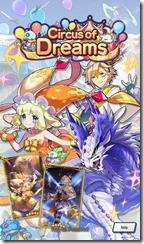 dragalia lost circus event 1