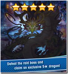 dragalia lost raid event skyborne spectacle