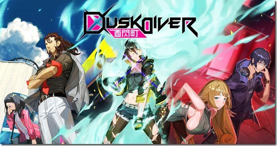 dusk diver 3