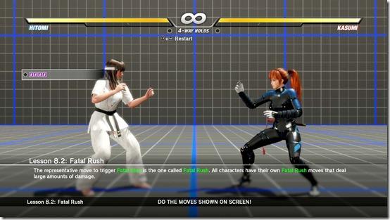 img-modes-training002