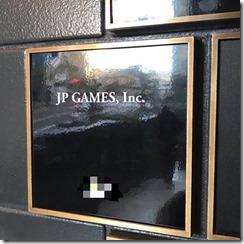 jp games image