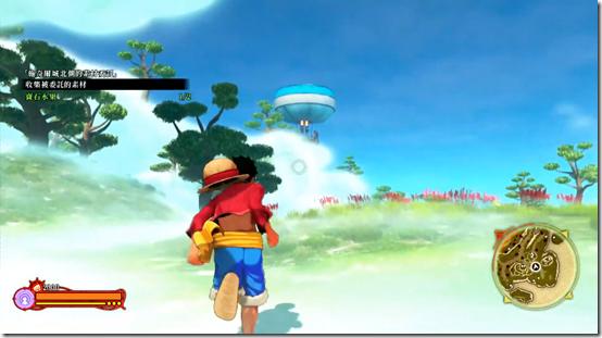 one piece world seeker sky island