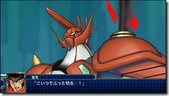 shin getter dragon 2