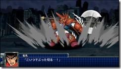 shin getter dragon 3