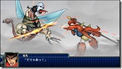 shin getter dragon 5