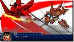 shin getter dragon 6