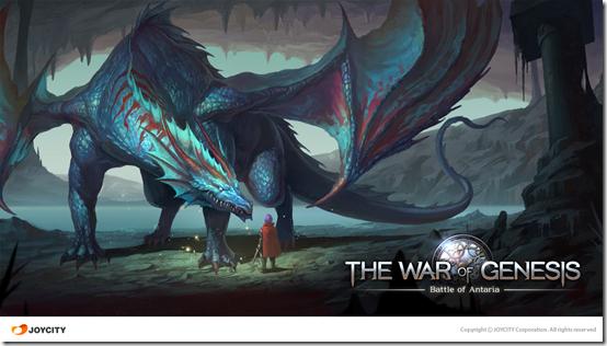 the war of genesis 1