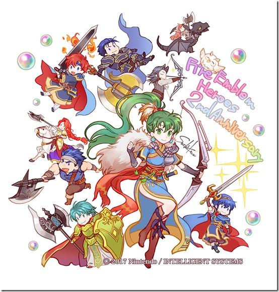 fe heroes 2nd anniversary 11