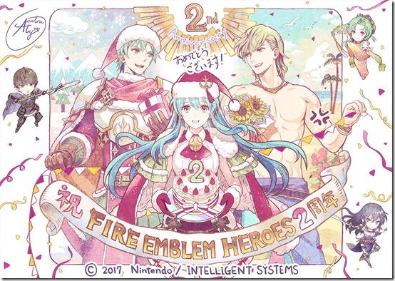 fe heroes 2nd anniversary 3
