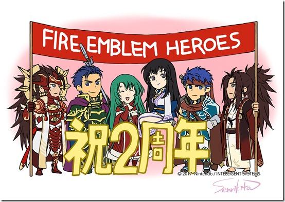 fe heroes 2nd anniversary 4