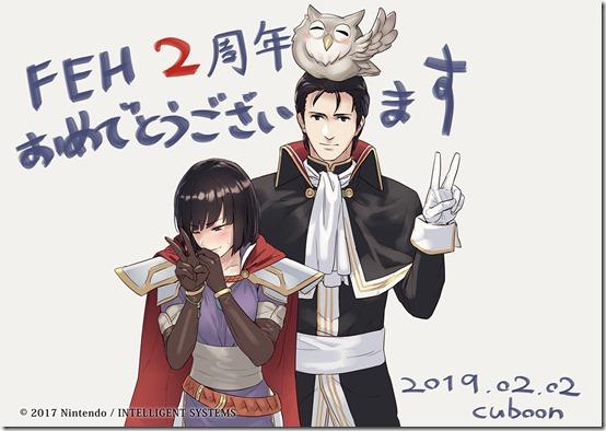 fe heroes 2nd anniversary 7
