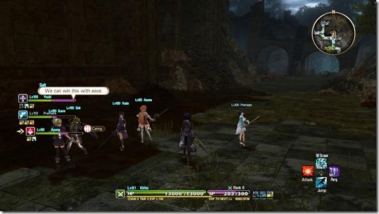 Sword Art Online Hollow Realization Deluxe Edition (3)