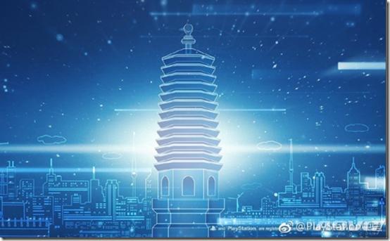 china hero project 3