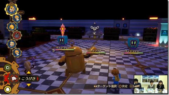 destiny connect gameplay 1