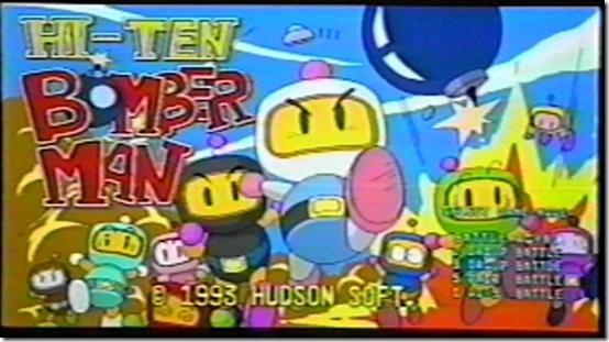 hi-ten bomberman 1