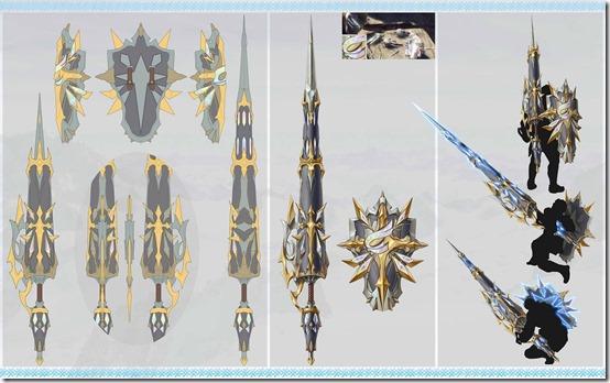 iceborne weapon 12