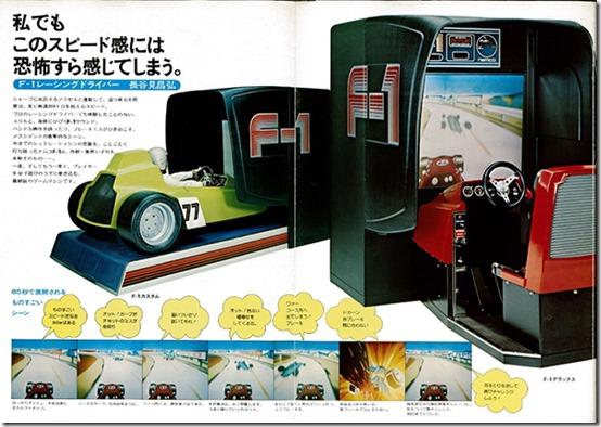 namco racer 2