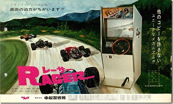 namco racer
