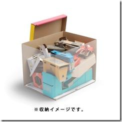 nintendo labo okatazuke box 3