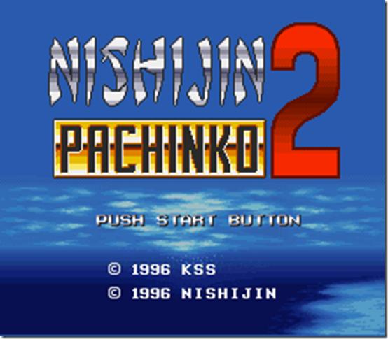 nishijin pachinko 1