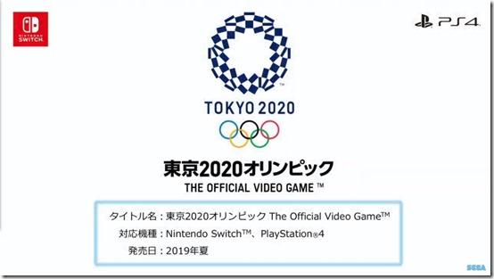 sega olympics 3