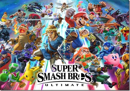 Super_Smash_Bos_Ultimate_Header