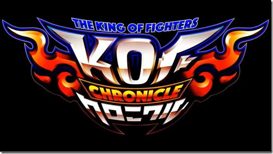 kof chronicle