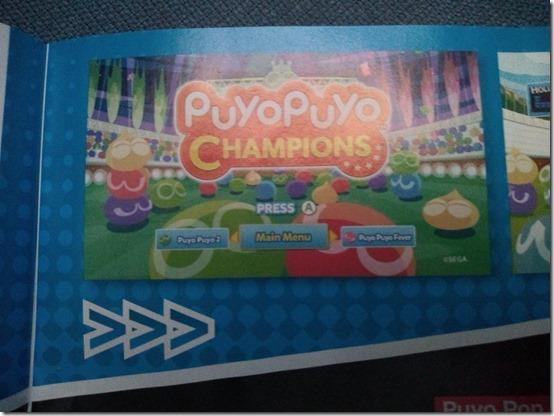 puyo esports 20