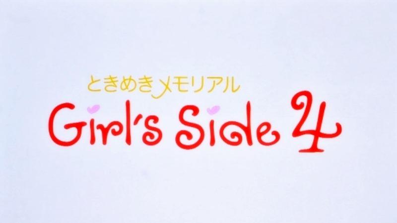 tokimeki memorial girls side 4th