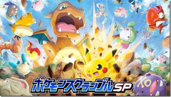 pokemon-scramblesp