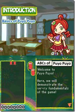 puyo20th 5