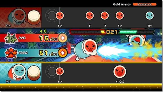 taiko switch update 8