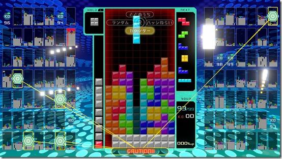 tetris99 1